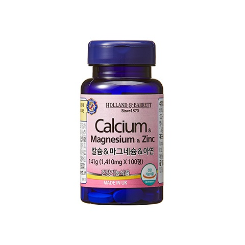 [공식 홀랜드앤바렛] 칼슘 & 마그네슘 & 아연 (100정/50일분)