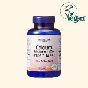 [공식 홀랜드앤바렛] 칼슘 & 마그네슘 & 아연 (250정/4개월분)