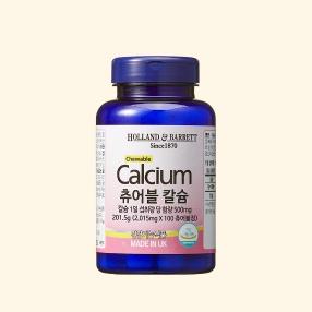 [공식 홀랜드앤바렛] 츄어블 칼슘 (100정/100일분)