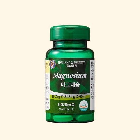 [공식 홀랜드앤바렛] 마그네슘 (30정/1개월분)