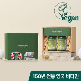 [공식 홀랜드앤바렛] 가족영양챙김세트(종합비타민 & 무기질 60정 x 2)