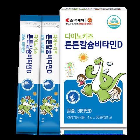 [조아제약] 다이노키즈 튼튼칼슘비타민D 30포