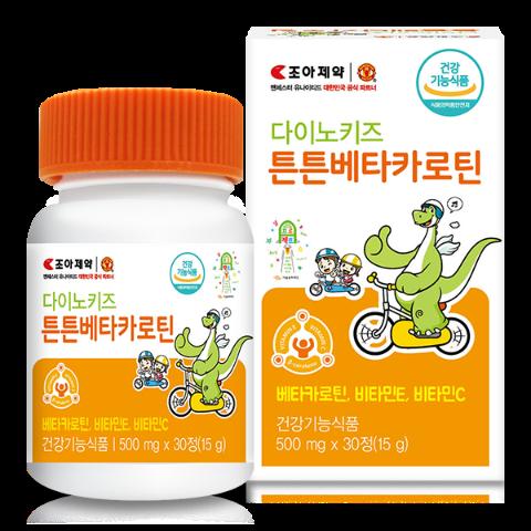 [조아제약] 다이노키즈 튼튼베타카로틴 30정