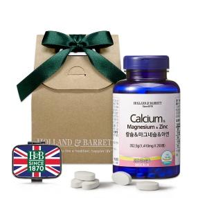 [뼈건강] 칼슘&마그네슘&아연 선물세트 (250정/8개월분)