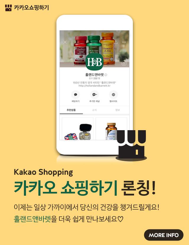 https://store.kakao.com/hnbkorea