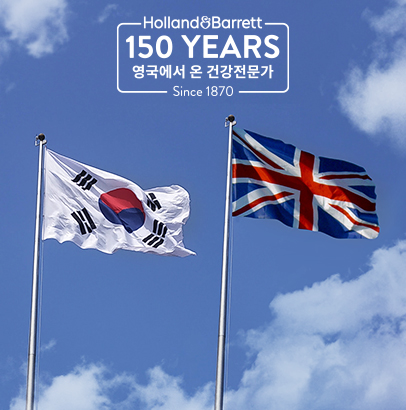 주한영국대사 축하영상